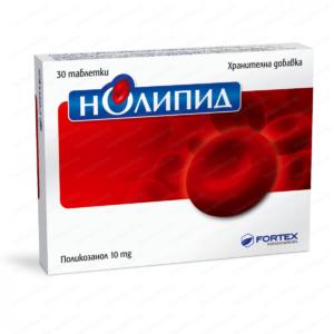 Nolipid / Нолипид за контрол на холестерола 10мг х30 таблетки – Fortex