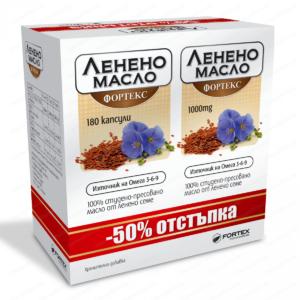 Promo Flax Oil / Промо Пакет Ленено Масло 1000мг х90+90 капсули – Fortex