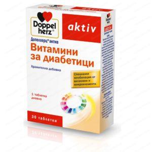 Doppelherz Aktiv Vitamins for Diabetics / Допелхерц Актив Витамини за Диабетици x30 таблетки – Queisser Pharma