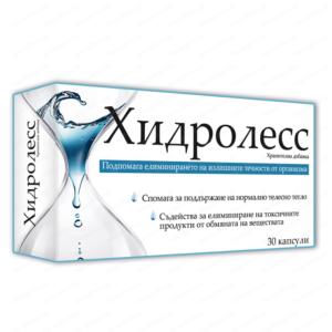 Hydroless / Хидролесс при задържане на течности х30 капсули – Naturprodukt