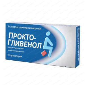 Procto Glyvenol Suppositories / Прокто Гливенол Супозитории за локално лечение на хемороиди 400мг х10 броя – Novartis