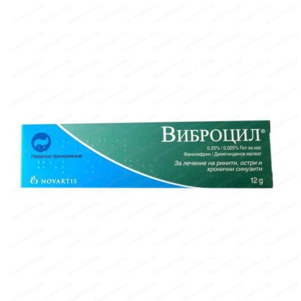 Онлайн аптека Remedium.bg предлага Vibrocil Gel Nasal / Виброцил гел за нос х12 грама - Novartis. Професионална консултация с магистър-фармацевт и безплатна доставка на всички поръчки над 40 лева до 1кг.