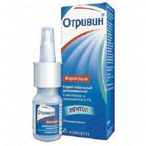 Otrivin Menthol Nasal Spray 0.1% / Отривин Ментол Назал Спрей за нос, разтвор 0,1% х10 мл – Novartis