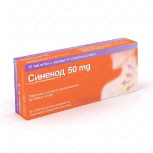 Sinecod / Синекод за симптоматично лечение на кашлица 50мг х10 таблетки с удължено освобождаване – Novartis