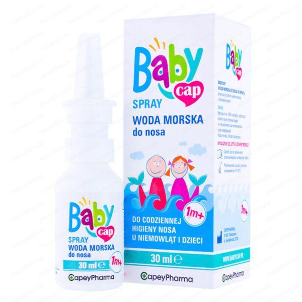 Онлайн аптека Remedium.bg предлага Babycap seawater nose spray 30ml / БейбиКап Спрей за Нос с Морска Вода х30мл - CapeyPharma. Професионална консултация с магистър-фармацевт и безплатна доставка на всички поръчки над 40 лева до 1кг.