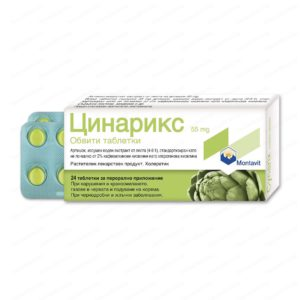 Cynarix / Цинарикс при газове, подуване и нарушено храносмилане х24 таблетки – Montavit