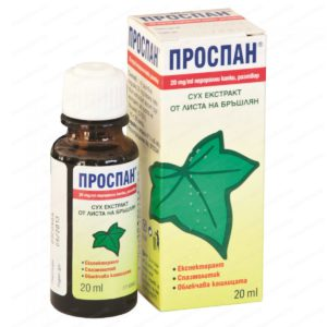Prospan Oral Drops / Проспан Капки при кашлица за Деца над 1год и Възрастни х20 мл – Engelhard Arzneimittel