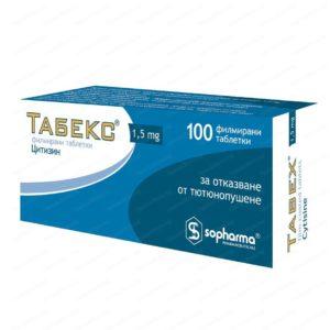 Табекс за отказване на тютюнопушенето 1,5мг x100 таблетки