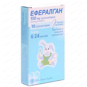 ЕФЕРАЛГАН СУПОЗ 150МГ 10БР