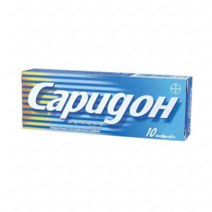 САРИДОН ТБ 10БР BAYER