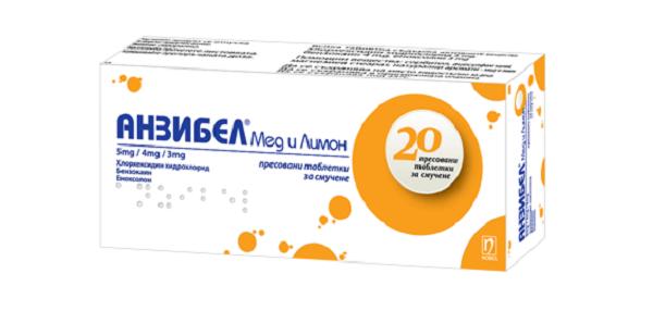 Анзибел Мед и Лимон / Anzibel Honey and Lemon х20 таблетки за смучене – Nobel Pharma