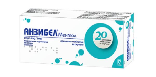 Анзибел Ментол / Anzibel Menthol х20 таблетки за смучене – Nobel Pharma