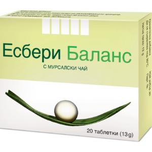 Есбери Баланс с мурсалски чай х20 таблетки – Sevex Pharma