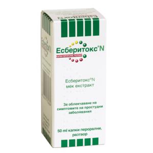 ЕСБЕРИТОКС N разтвор / ESBERITOX N drops х 50мл- Sevex Pharma