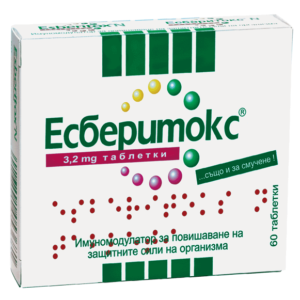 ЕСБЕРИТОКС N / ESBERITOX N тaб. х 60 бр. – Sevex Pharma