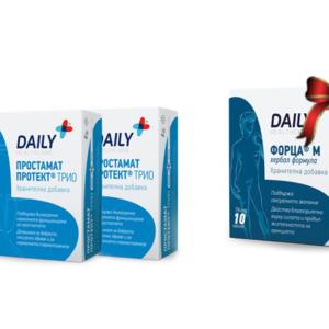 Промо Пакет Дейли Плюс – 2 опаковки Простамат Протект Трио  + 1 опаковка Форца М – ПОДАРЪК /  Daily+ 2x Prostamat Protect Trio + Forca M – Chemax Pharma