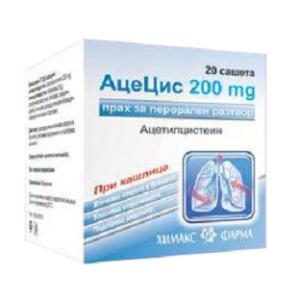 АцеЦис 200 мг Прах за Перорален Разтвор / AceCys 200 mg Powder for Oral Solution х20 сашета  – Chemax Pharma