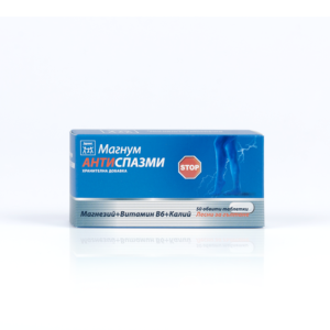 Магнум Антиспазми / Мagnum Аntispazmi x50 обвити таблетки – NP Pharma