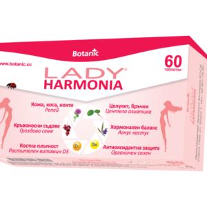 Лейди Хармония / Lady Harmonia х60 таблетки – Botanic