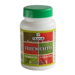 Charak ПИГМЕНТО при Витилиго и Бели Петна х75 таблетки