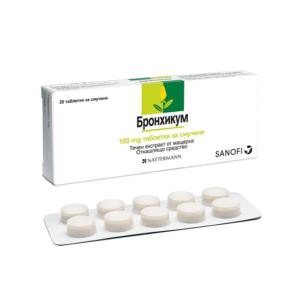 БРОНХИКУМ пастили за смучене / BRONCHICUM 100 мг x 20 бр. – Санофи