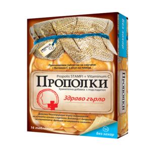 ПРОПОЛКИ Пастили без захар / PROPOLKI sugar free pastilles  x 16 бр. – Sanofi