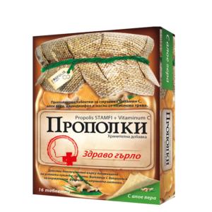 ПРОПОЛКИ Пастили с Алое Вера / PROPOLKI pastilles with aloe vera x 16 бр. – Sanofi