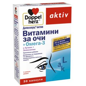 ДОПЕЛХЕРЦ актив Витамини за ОЧИ + Омега 3 / DOPPELHERZ aktiv Vital Eyes + Omega 3 х 30 капсули
