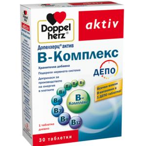 ДОПЕЛХЕРЦ актив B КОМПЛЕКС ДЕПО / DOPPELHERZ aktiv B COMPLEX  х 30 капсули