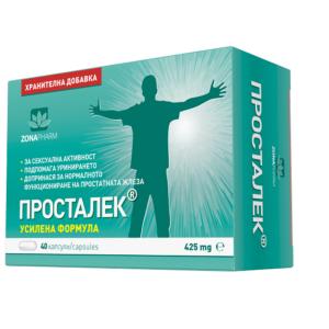 ПРОСТАЛЕК / PROSTALEK х40 капсули – Zonapharm