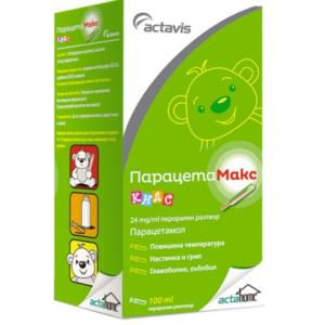 ПАРАЦЕТАМАКС КИДС / PARACETAMAX KIDS 24 мг/мл 100 мл – Actavis