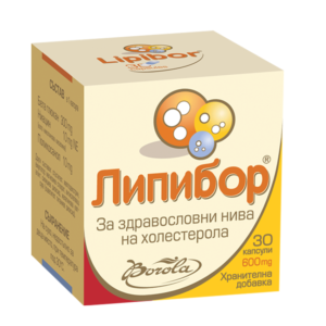 ЛИПИБОР / LIPIBOR  капс. х 30 – Borola