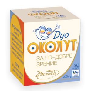 ОКОЛУТ ДУО Витамини за очи / OCOLUT DUO  капс х 30 бр. -Borola