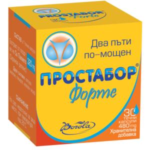ПРОСТАБОР ФОРТЕ / PROSTABOR FORTE капсули х 30 –  Borola