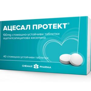 Ацесал Протект 100 мг / Acessal Protect 100 mg х 40 таблетки – Chemax Pharma