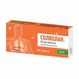 KRKA Солволан при остри хронични заболявания на дихателните пътища х20 таблетки