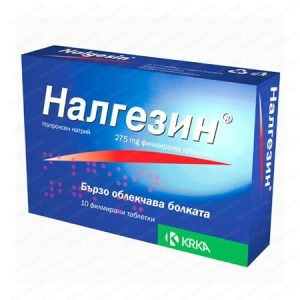 KRKA Налгезин при болка и висока температура х10 таблетки