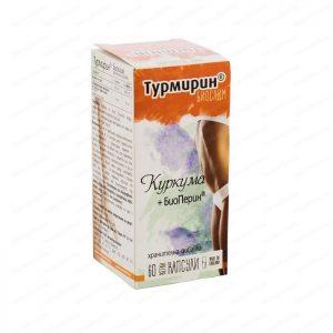 Турмирин БиоСлим Куркума + БиоПерин за отслабване х60 веган капсули