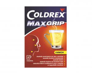 КОЛДРЕКС МАКСГРИП ЛИМОН / COLDREX MAXGRIP LEMON саше 6.4гр x 5- GlahoSmithKline