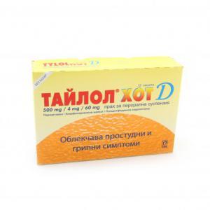 ТАЙЛОЛ ХОТ D / ТYLOL HOT D саше (без захар) х 12- Nobel Pharma