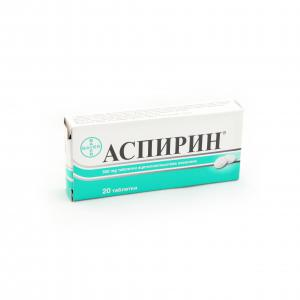 АСПИРИН / ASPIRIN тaб. 500мг x 20 – Bayer