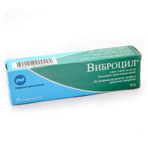 ВИБРОЦИЛ гел / VIBROCIL nasal gel х 12гр – Novartis