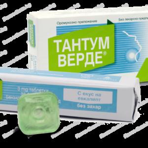 Тантум Верде с Вкус на Евкалипт при Възпалено Гърло и Болки в Устната кухина 3мг x20 таблетки за смучене