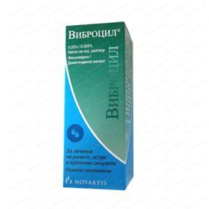 Vibrocil Drops Nasal / Виброцил Капки за нос х15 мл – Novartis