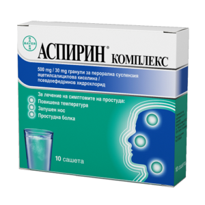 АСПИРИН КОМПЛЕКС / ASPIRIN COMPLEX сашета 500 мг x 10 – Bayer